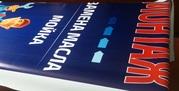 Печать баннера,  баннеров,  билборд,  реклама