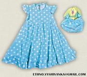Продам платье детское ручной работы с сумочкой в комплекте + подарок!